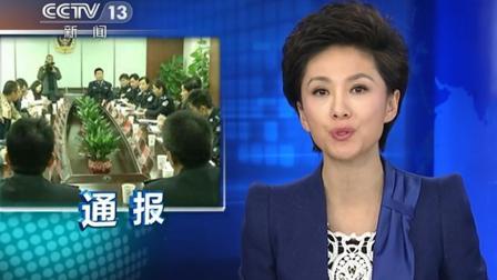 央视曝光徐州铜山乱罚款