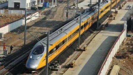 """中国这辆""""黄色""""高速列车, 天天都得发车, 却从不搭乘客, 永远是空的"""