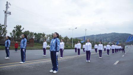 (邻水开心支队翻拍)中国云朵王健身操云系列第五套完整版