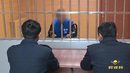 """很皮! 山东福山男子报假警称""""强奸别人"""" 结果被警方拘留10日"""