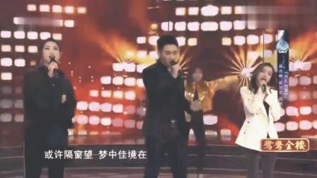 3人倾情合唱经典歌曲《相亲相爱》, 引起观众的共鸣!