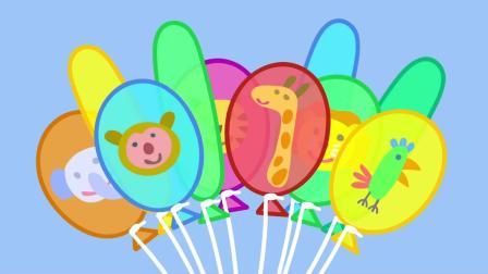 小猪佩奇全集 第17集 学校的园游会