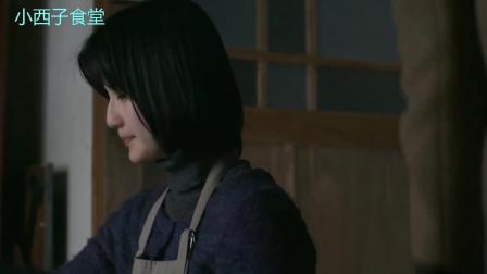 小森冬春篇: 室男女神桥本爱的三色蛋糕, 失恋的话, 可以看一下!