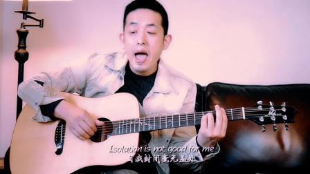 Lemon Tree - 柠檬树(吉他弹唱版)王坚