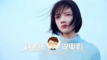 郭敬明小说翻拍, 比电影更悲伤的是校园霸凌