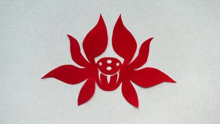 莲花剪纸, 莲花是高雅的象征, 圣洁的化身, 莲子寓意多子多福!