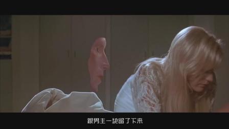 小伙变成隐形人, 他进初恋女友卧室, 竟发现她在做这种事!