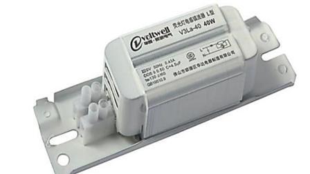 电感镇流器日光灯电路的工作原理、镇流器在电路中的作用