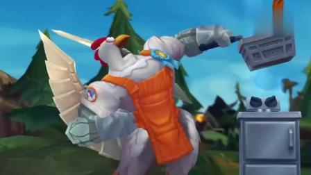 英雄联盟愚人节皮肤一览, 轮子妈手持披萨当武器!