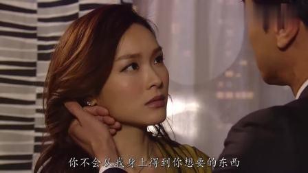 名门暗战: 钟晓阳得到了想要的一切, 却始终放不下对漫姿的爱