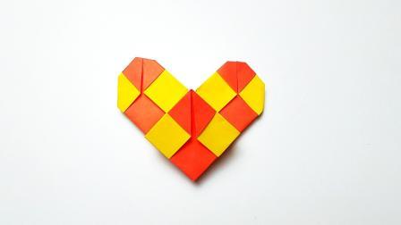折纸王子折纸格子爱心