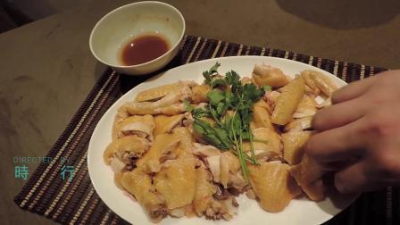 粤菜 清蒸沙姜鸡