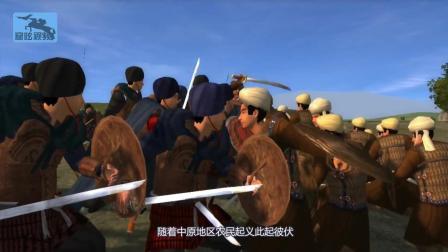 全面战争纪录片: 云南边陲一小国, 麓川王朝与元明两朝激斗上百年