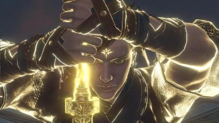 古剑3游戏真好玩: 北洛打败心魔成功解救天鹿城危机!
