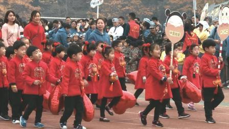 幼儿园童玩节儿童成长记录视频HangZhou