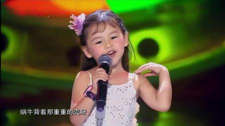小小年纪那么有才华, 5岁混血小萌妹童声献唱童谣, 太萌了