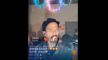村口赵二狗进入了直播间: 网络上那些好玩有趣的视频(003)