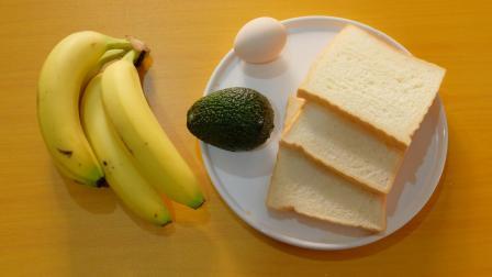 1根香蕉, 1块吐司和牛油果, 7分钟就可以做好的营养早餐