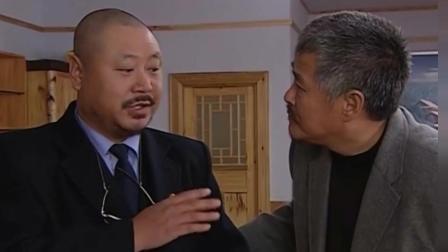 赵本山, 范伟, 高秀敏, 铁三角聚首彪戏, 这演技逆