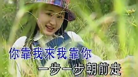 心相印手牵手, 看看92年的杨钰莹, 绝对是美女