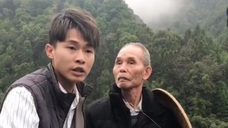 广西老表搞笑视频: 许华升回老家, 衣锦还乡开奥迪!