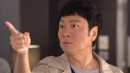 名门暗战: 蒋家人频频遭遇不测, 蒋元彻底愤怒, 直接找晓阳大兴问罪