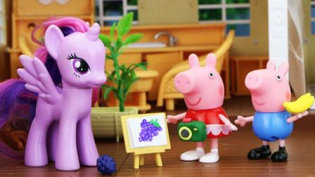 小马宝莉借给小猪佩奇神奇照相机