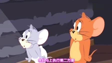 猫和老鼠: 汤姆和小狗哥哥不想呆在宠物店, 于是汤姆和小狗哥哥扮医生逃跑了!