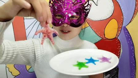 """妹子试吃""""小海星果冻"""", 亮晶晶的, 吃进嘴巴Q弹爽滑甜蜜多汁"""