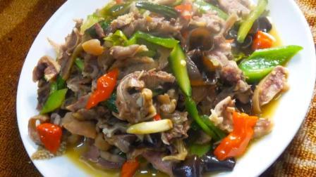 在家做爆炒五香羊头肉, 肉香漫溢还不腻, 大块吃肉大口喝酒!