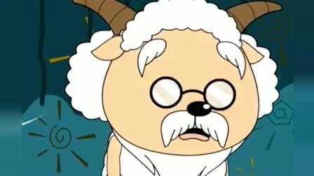 村长给小羊测德智体, 沸羊羊没脑子, 喜羊羊没力气, 懒羊羊绝了!