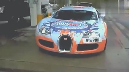 一辆布加迪威龙每次加油要多少钱看完后我可能不会买这辆车了