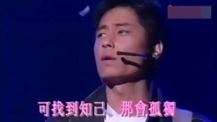 王杰演唱《谁明浪子心》年轻时候的王杰真可谓意气风发