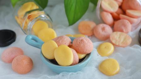 做法超简单的蛋黄溶豆和火龙果溶豆, 家里有宝宝的做起来