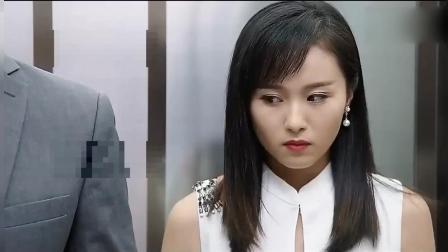 《囚爱》接近总裁, 美女也是想尽一切办法, 电梯