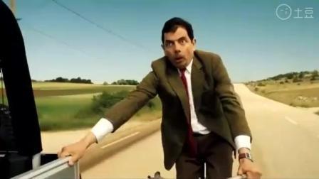 憨豆先生太机智了, 骑自行车不用自己蹬
