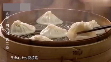 舌尖上的中国: 灌汤包, 让你在味觉和视觉上双重享受
