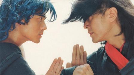 《风云雄霸天下》上映二十周年 你还记得当年的聂风和步惊云吗?