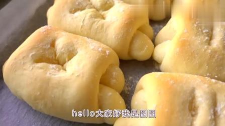 牛奶面包卷简单的做法, 像棉花一样柔软, 再不收藏找不到了