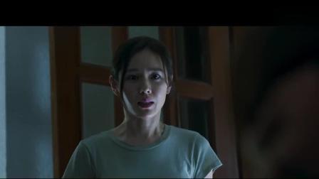 孙艺珍不听上司命令, 谈判失败导致屋内所有人质被杀