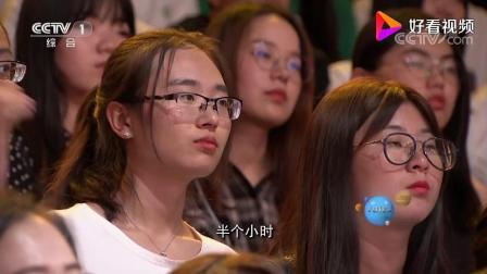 [开讲啦]观众提问梁金生: 怎么游览故宫最科学?