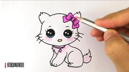 如何画小猫简笔画 - 卡通小猫咪绘画
