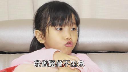 爆笑父女: 女儿的考试发挥不出来, 只因爸妈没在学校做这事?