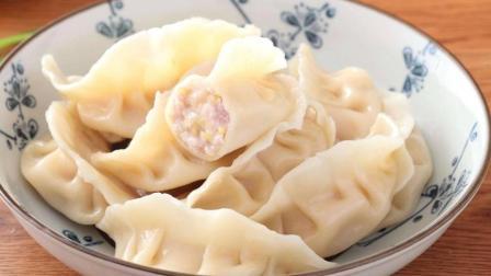 白菜猪肉饺子怎么调馅儿好吃? 大厨来告诉你, 真是太香了!