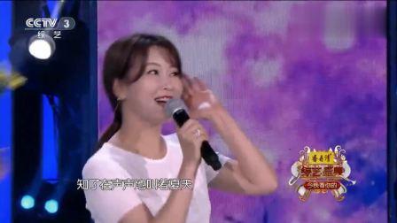央视主持人王小骞献唱《童年》, 勾起了童年满满的回忆