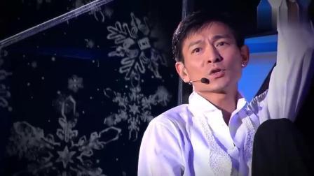 刘德华十年前演出视频, 现场一首《冰雨》如今听到让人回忆满满!