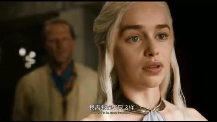 权力的游戏: 龙母发现乔拉说的都是对的, 决定放弃铁王座, 专心做女王