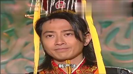 乌龙闯情关大结局: 刘病已重夺皇位, 韩严法被绳之以法