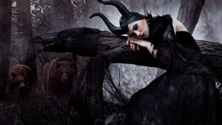 沉睡魔咒: 公主终于和女巫, 幸福的生活在了一起!