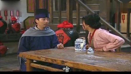 《武林外传》邢捕头绝对是剧中最搞笑的人, 这一段演的太好了